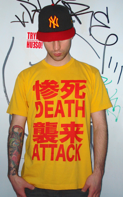Death Traitors - Death Attack Classics - Death From Abroad T-Shirt
